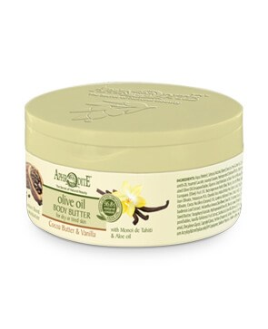 Deeply Hydrating Body Butter with Cocoa butter & Vanilla