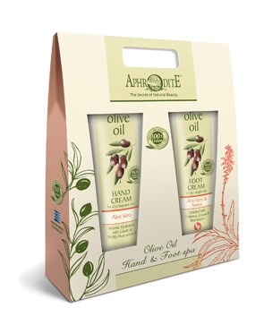 Olive Oil Hand & Foot Spa Set